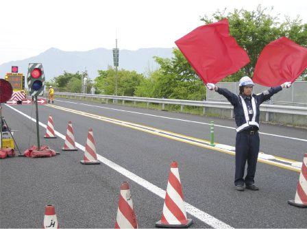 高速道路保安警備業務